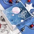 Подарок Галактический путь