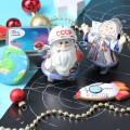 Подарок  Космический хоровод
