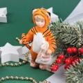 Подарок Лесной тигренок