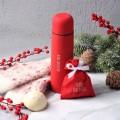 Подарок Согревающая елочка