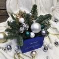 Подарок Малая рождественская композиция