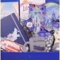 Корпоративный подарок Синий иней