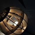 Корпоративный подарок Лампа-шар