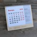 Корпоративный подарок Деревянный календарь МОНО