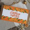 Корпоративный подарок Оранж стар