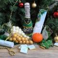 Корпоративный подарок Зажигательный новый год