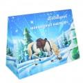 Корпоративный подарок Шоколадный календарь