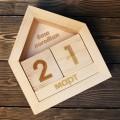 Корпоративный подарок Вечный календарь - любимый дом
