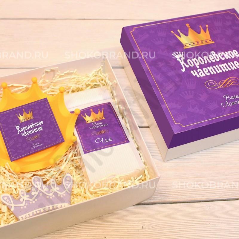 Корпоративный подарок Королевское чаепитие