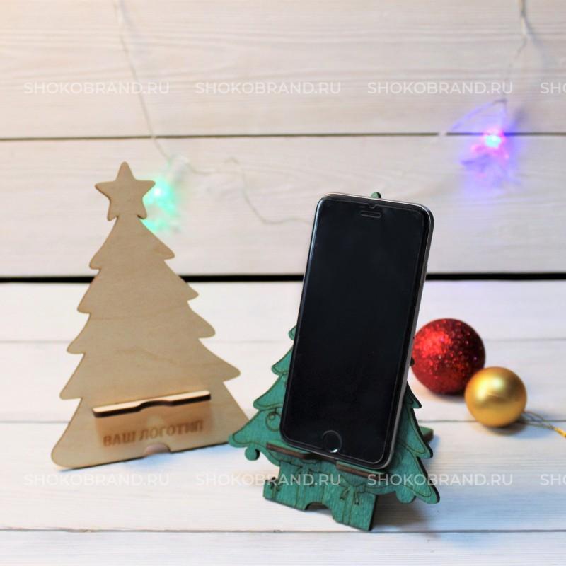 Корпоративный подарок Подставка под телефон - ёлка