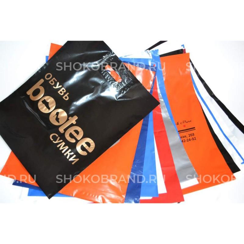 Корпоративный подарок Полиэтиленовый пакет 200*300 мм.
