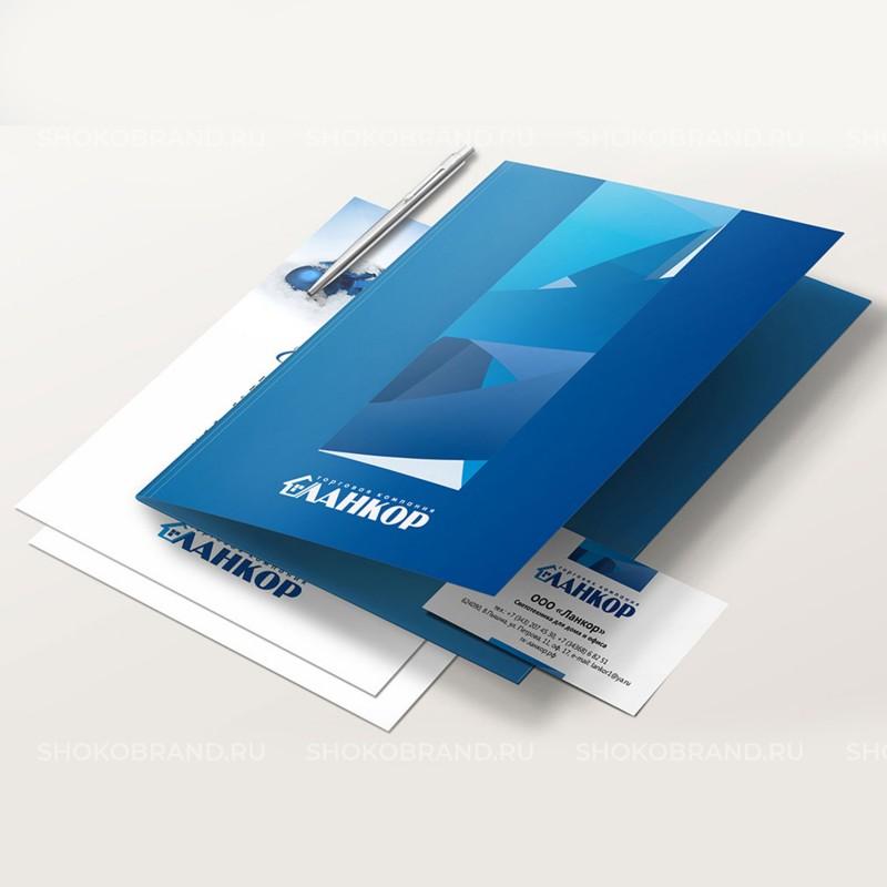 Корпоративный подарок Картонная папка