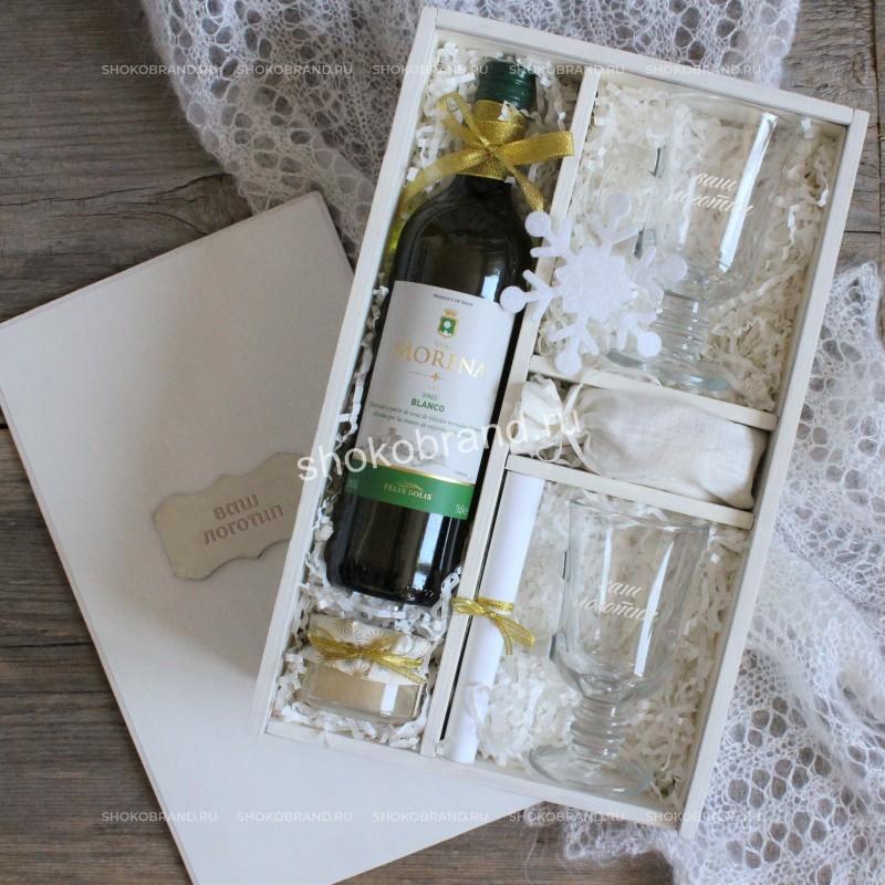 Корпоративный подарок Белый глинтвейн супер вип