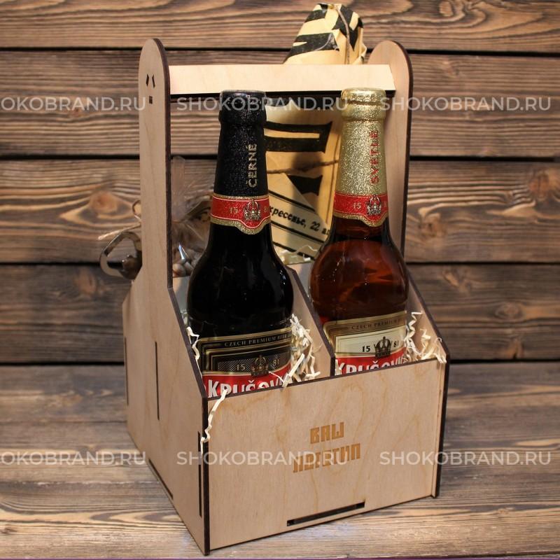 Корпоративный подарок Глав пиво