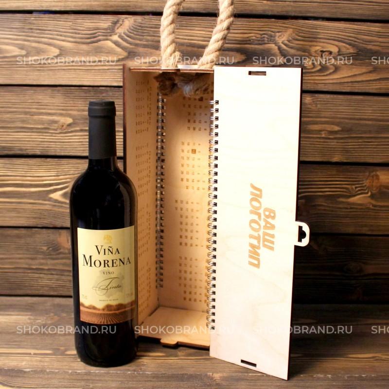 Корпоративный подарок Винный календарь