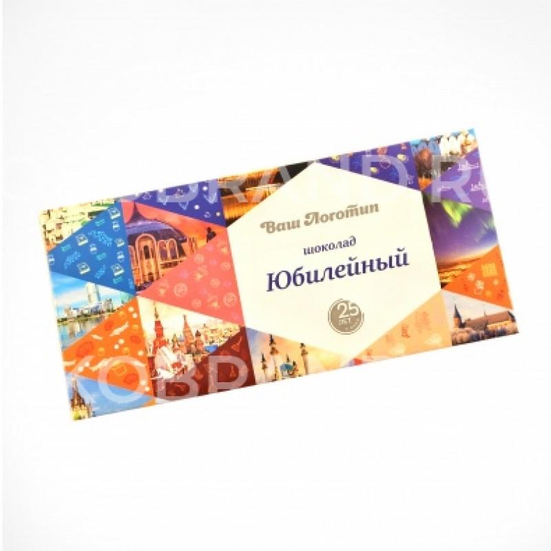Корпоративный подарок Шоколадная плитка 100 г. в картонной упаковке