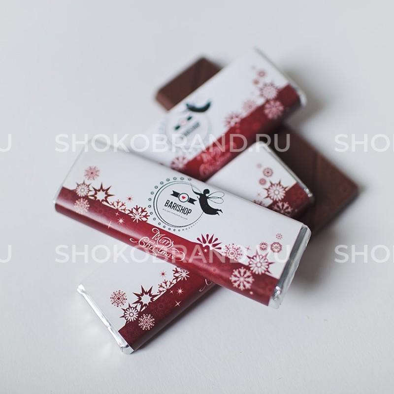 Корпоративный подарок Шоколадная плитка 20 гр.