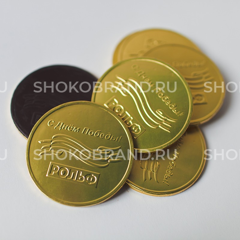Корпоративный подарок Шоколадные медали 25 гр