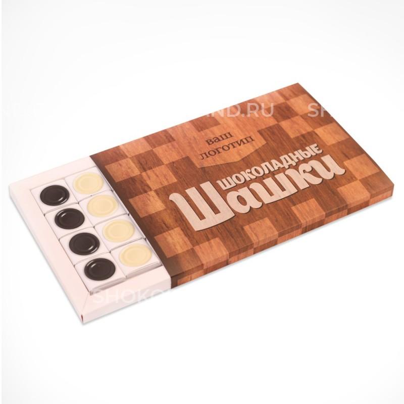 Корпоративный подарок Шоколадные шашки