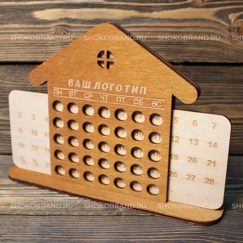 Корпоративный подарок  Вечный календарь домик