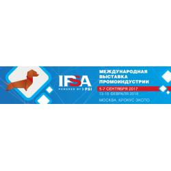 Компания SHOKOBRAND участвует в  Международной  выставке